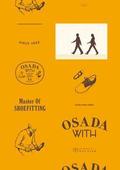 Osada With - Koichi Sugiyama and Minako Endo (Maru Inc)