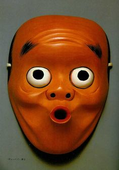 japanese mask masksz.com