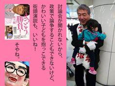 2014大阪 マック赤坂さん 勝手連作 (あたしのだ!って方は教えて頂ければお名前掲載します☆)