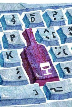 Wine Key -- I need this keyboard!