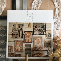 2017.7.1  やっと見本誌キタ♡(ؔᵒ̶̷ᵕؔᵒ̷̶) 6/29発売 私のカントリー別冊  ロマンチック・レースのある暮らし  これ永久保存版です(*≧∀≦*) すごーく素敵な仕上がり。  素敵なお宅の美しいシーンとともに、 我が家も15カットくらい載っています。 お友達宅もあちこちに〜     そしてニャント 表紙にアトリエが!( ; ຶཽළ̉ ຶཽ)!! こりゃあ記念になるわぁ〜  昨日おーきな書店に、自分ちのアトリエ表紙の本が積まれているの見て少しドキドキしたぁ〜   編集さんお疲れ様でした。大切にしますね。