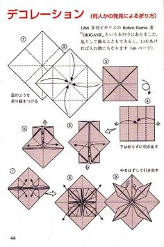 Read more about Origami Craft flowers diagram Envelope Origami, Origami Quilt, Origami Star Box, Origami And Kirigami, Fabric Origami, Origami Love, Origami Fish, Origami Design, Origami Stars