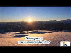 Відпочинок в Австрії гірськолижний готель квартирі Тіроль Альпи гори гір... Vacation