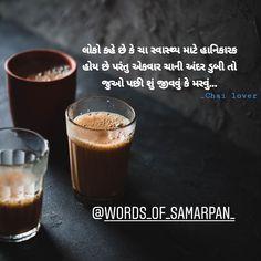 Morari Bapu Quotes, Tea Quotes, Wall Art Quotes, People Quotes, Life Quotes, Good Morning Tea, Good Morning Flowers, Tea Lover Quotes, My Heart Quotes