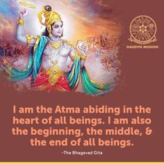 I am the Atma abiding in the heart of all beings. I am also the beginning, the middle, & the end of all beings. Bal Krishna, Krishna Statue, Jai Shree Krishna, Cute Krishna, Krishna Art, Hare Krishna Chant, Hare Krishna Mantra, Krishna Avatar, I Love You God