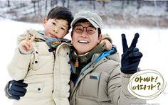 Dad Kim Sung Joo & Son Kim Min Guk