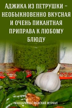 Cooking Recipes, Healthy Recipes, Food Tasting, Fritters, Preserves, Pesto, Pickles, Cucumber, Food To Make