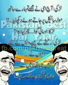 1000 images about pakistan on pinterest jokes tvs and