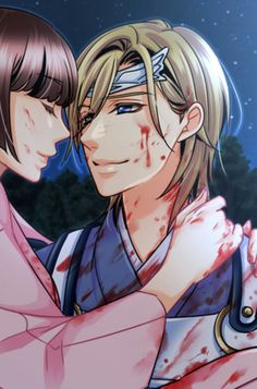my ninja romance walkthrough kagetora