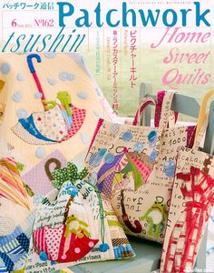 Fabric and Sewing Craft - Patchwork, quilting and general sewing. Quilt blankets, bags, purse and small projects. Patchwork Quilting, Applique Quilts, Patch Quilt, Quilt Blocks, Sewing Crafts, Sewing Projects, Japan Crafts, Japanese Sewing Patterns, Sewing Magazines