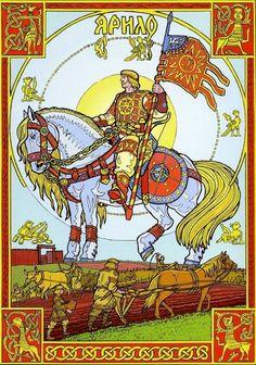 ЯРИЛО. YARILO. Солнечное божество и персонификация одного из летних празников, символ жизни, весеннего плодородия земли. Просили Ярилу — Покровителя пастухов, Охранителя домашнего скота и Волчьего Пастыря — оберечь скот от всякого хищного зверя. Ты спаси скотинушку, Нашу сиротинушку, Всю животинушку, В поле, да за полем, В лесе, да за лесом, В лесу за горами, За широкими долами, Дай ты скотине траву да воду, А злому медведю пень да колоду!