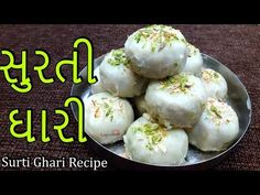 Muthia Recipe, Dahi Vada Recipe, Subzi Recipe, Dhokla Recipe, Indian Dessert Recipes, Sweets Recipes, Snack Recipes, Indian Sweets, Vegetarian Recipes