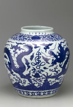 """Jar with character for """"longevity"""", 1522-1566, Chinese, Ming dynasty, Jiajing reign   Jar with character for """"longevity"""", 1522-1566. Unidentified, Chinese, Ming dynasty, Jiajing reign. Porcelain with cobalt under colorless glaze. H: 53.1 W: 52.2 cm. Jingdezhen, China. Purchase F1945.36a-b. Freer/Sackler © 2014 Smithsonian Institution"""