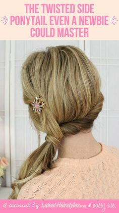 The Twisted Side Ponytail Even a Newbie Could Master