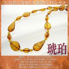 1円 天然琥珀ネックレスL9 ハンドメイド インテリア 雑貨 Handmade necklace ¥1100yen 〆04月28日