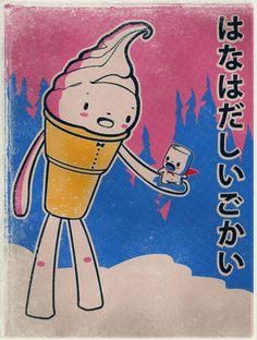 I Scream for Ice Cream | Flickr - Photo Sharing!