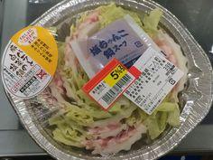 ぶた白菜の一人用鍋はとっても便利