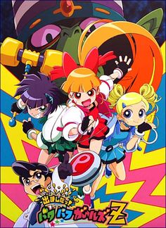 I think im the only person who loves this show. I mean its powerpuff girls in anime who cant love it.