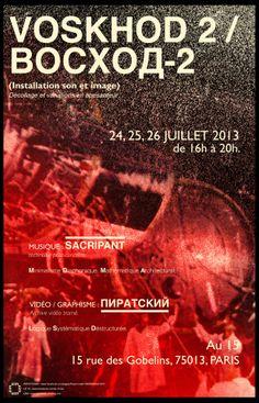 ПИРАТСКИЙ / voskhod2 exhibition