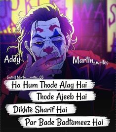 Best Joker Status For Whatsapp With Images & Quotes Attitude Quotes In English, Positive Attitude Quotes, Attitude Quotes For Boys, Good Attitude, Attitude Status, Best Joker Quotes, Badass Quotes, K Quotes, Quotes To Live By