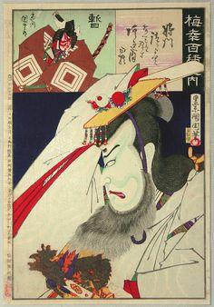 Kunichika Toyohara 1835-1900