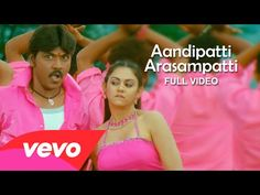"""Song: Aandipatti Arasampatti. """"Rajadhi Raja"""" is a Tamil language action film. Karunas made his debut as music director in this film. The audio was released in May 11, 2009. Released:15 May 2009"""