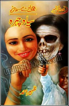 Siyah Chehra Imran Series By Zaheer Ahmed containing a crime adventure horror mysterious urdu story.This book has the size of mb and posted into imran series and zaheer ahmed novels. Free Pdf Books, Free Ebooks, Books To Read Online, Reading Online, Urdu Stories For Kids, Urdu Novels, Mystery Novels, Mysterious, Crime