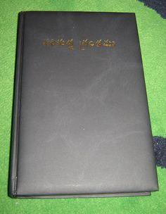 green bibles - Google Search