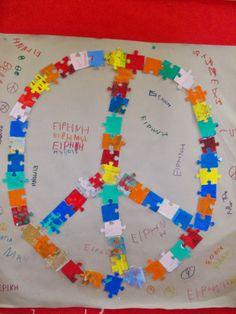 1ο Νηπιαγωγείο Ωραιοκάστρου: Ενα τραγουδι για το πολυτεχνείο... Back To School, November, Peace, Activities, Education, Children, Activity Ideas, Blog, Crafts