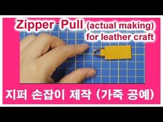 (Play Leather) - YouTube Leather Working, Leather Craft, Zipper, Make It Yourself, Play, Crafts, Leather Crafts, Manualidades, Handmade Crafts
