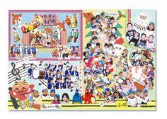手作り卒園アルバムギャラリー42(見本に使える!)|卒園アルバムの手作りアイデア、素材集ブログ