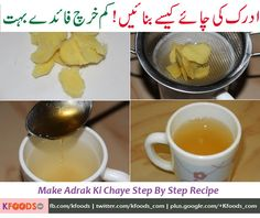 Ginger tea is drunk in different parts of the world, however the way of making is slightly different. We are preparing a simple tea with ginger, lemon juice and honey.
