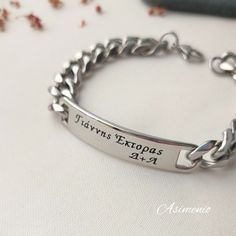 Ανδρικά βραχιόλια ταυτότητες με χάραξη της επιλογής σου. Bracelets, Silver, Jewelry, Fashion, Schmuck, Moda, Jewlery, Jewerly, Fashion Styles