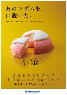 Food Graphic Design, Menu Design, Food Design, Banner Design, Food Branding, Food Packaging Design, Durian Cake, Egg Tart, Creative Desserts
