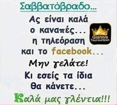Funny Jokes, Facebook, Husky Jokes, Jokes, Hilarious Jokes, Funny Humor