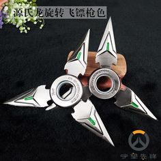 Cheap toy insect, Buy Quality toy android directly from China toy missile Suppliers: 2PCS/lot Overwatchs Weapons GENJI Shurikens Darts Zinc Alloy Action Figure Model Toys can be Rotated 10cm Toys for Boys