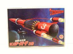 Bandai Thunderbird 3  MODEL KIT Kit, Video Game, Baseball Cards, Ebay, Artwork, Model, Work Of Art, Auguste Rodin Artwork