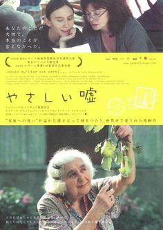 解説・あらすじ - やさしい嘘 - 作品 - Yahoo!映画