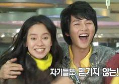 Joong Ki Ji Hyo running man