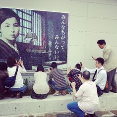 みんな撮ってる面白い #30jidori instagram.com/p/aUlTe5vYD3/