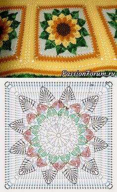Crochet Bedspread Pattern, Crochet Edging Patterns, Crochet Mandala Pattern, Crochet Diagram, Crochet Chart, Crochet Square Blanket, Granny Square Crochet Pattern, Crochet Squares, Crochet Sunflower