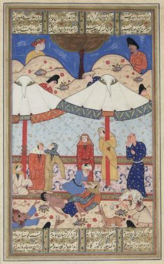 Layla and Majnun meet for the last time before their deaths. Both have fainted and Majnun's elderly messenger attempts to revive Layla while wild animals protect the pair from unwelcome intruders. Late 16th-century illustration.