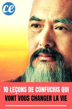 10 Confucius Lessons That Will Change Your Life. Positive Attitude, Positive Quotes, Confucius Citation, Dalai Lama, Guided Meditation, Change Quotes, Tai Chi, Proverbs, You Changed