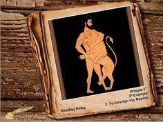 Ιστορία Γ΄, 2η Ενότητα - 2. Το λιοντάρι της Νεμέας by iliasili via authorSTREAM