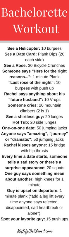 Bachelorette Workout