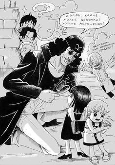 Ace Luffy Sanji Nami Robin Aokiji Kuzan One Piece