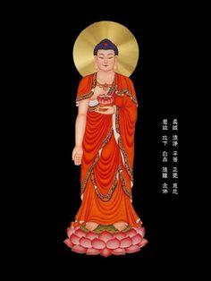 Hình ảnh Phật A Di Đà 09