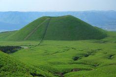 Kumamoto, Japan, mt. Aso. The beauty of greens.