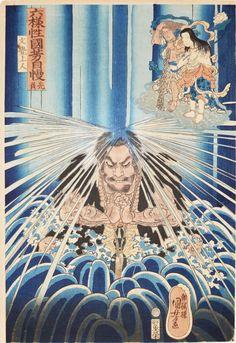 waswseffortblog:  Mongaku Shonin under the Waterhall -...