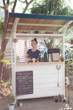 There's just something about this - it's such a cute coffee stand.